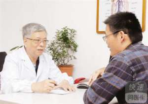 白癫风的危害能引起哪些并发症